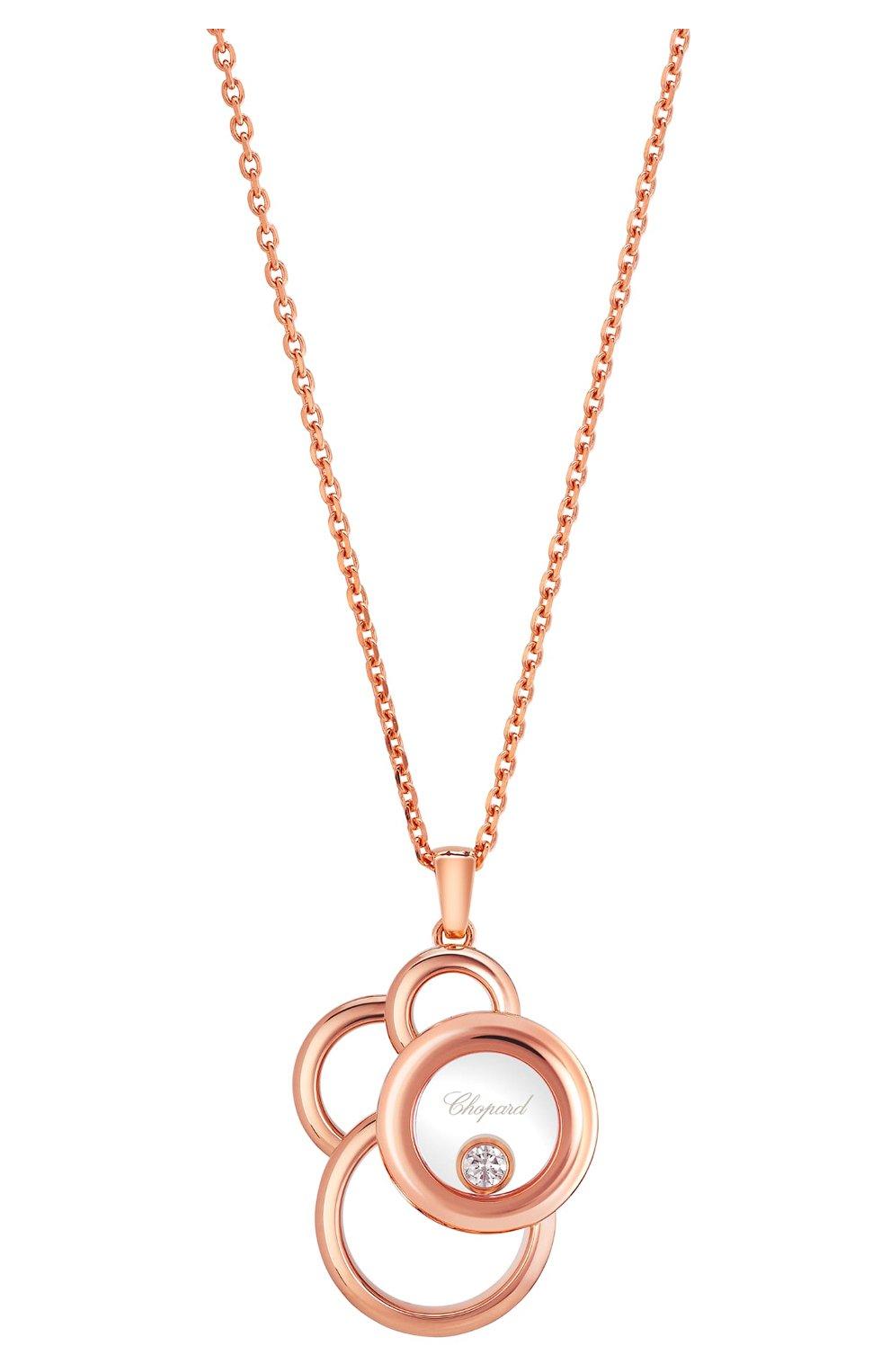 Женские кулон CHOPARD розового золота цвета, арт. 799888-5001 | Фото 1