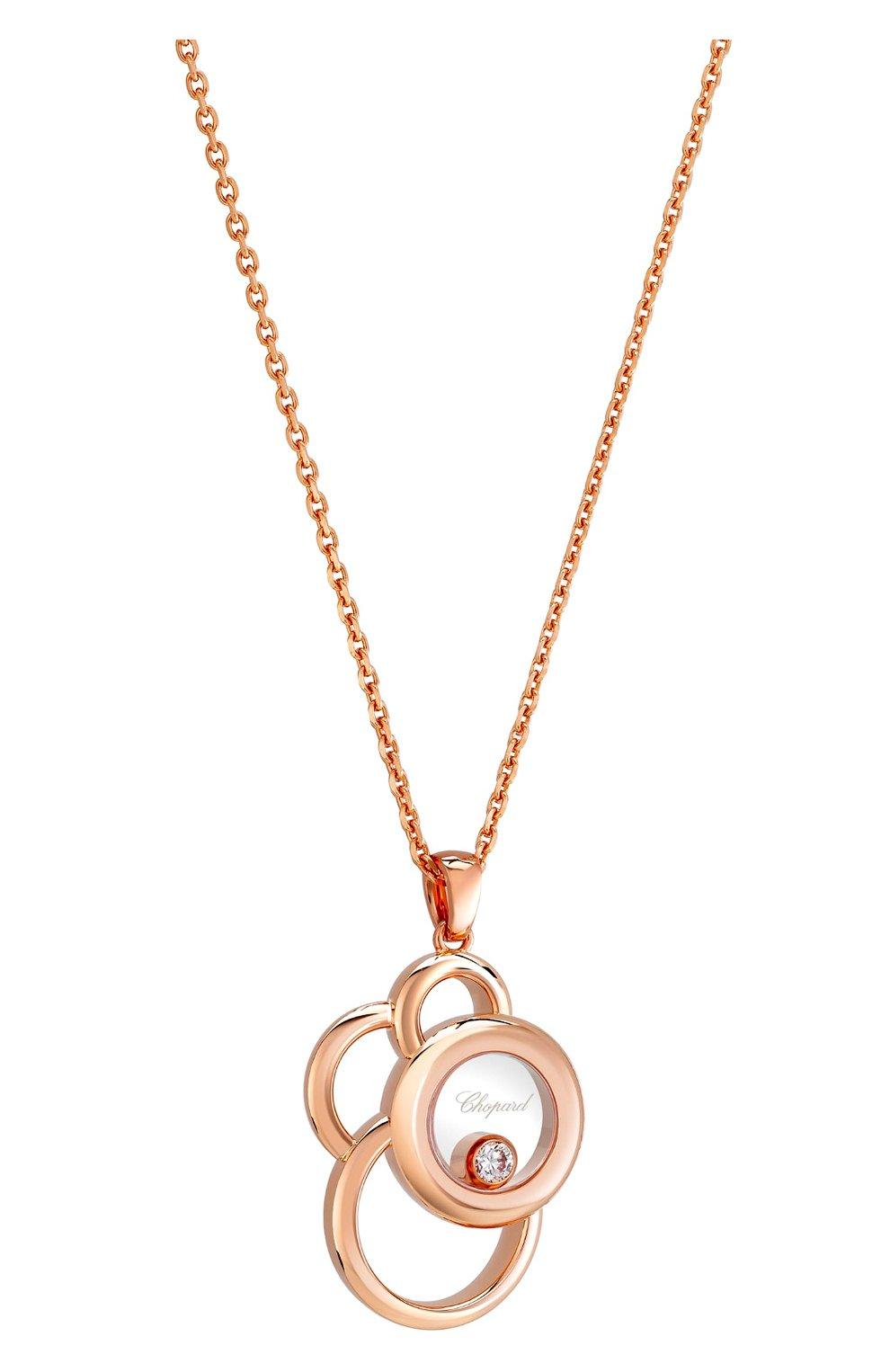 Женские кулон CHOPARD розового золота цвета, арт. 799888-5001 | Фото 2