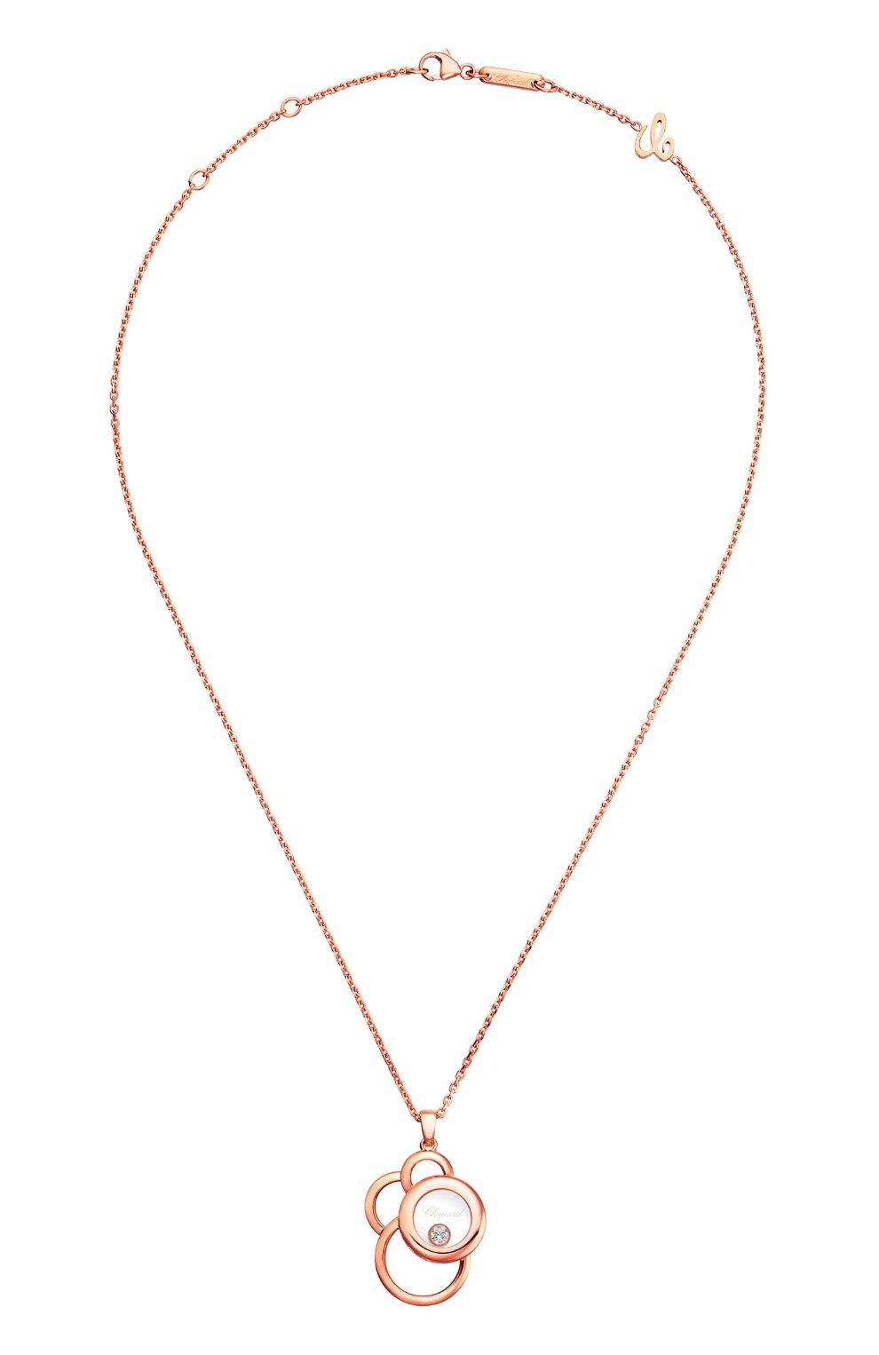 Женские кулон CHOPARD розового золота цвета, арт. 799888-5001 | Фото 3