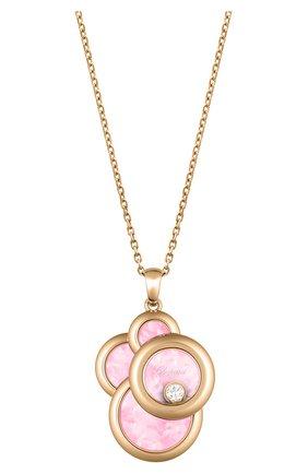 Женские кулон CHOPARD розового золота цвета, арт. 799888-5006 | Фото 1