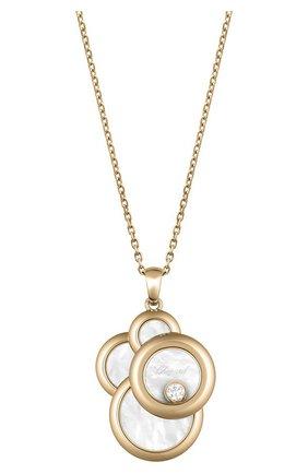 Женские кулон CHOPARD розового золота цвета, арт. 799888-5008   Фото 1