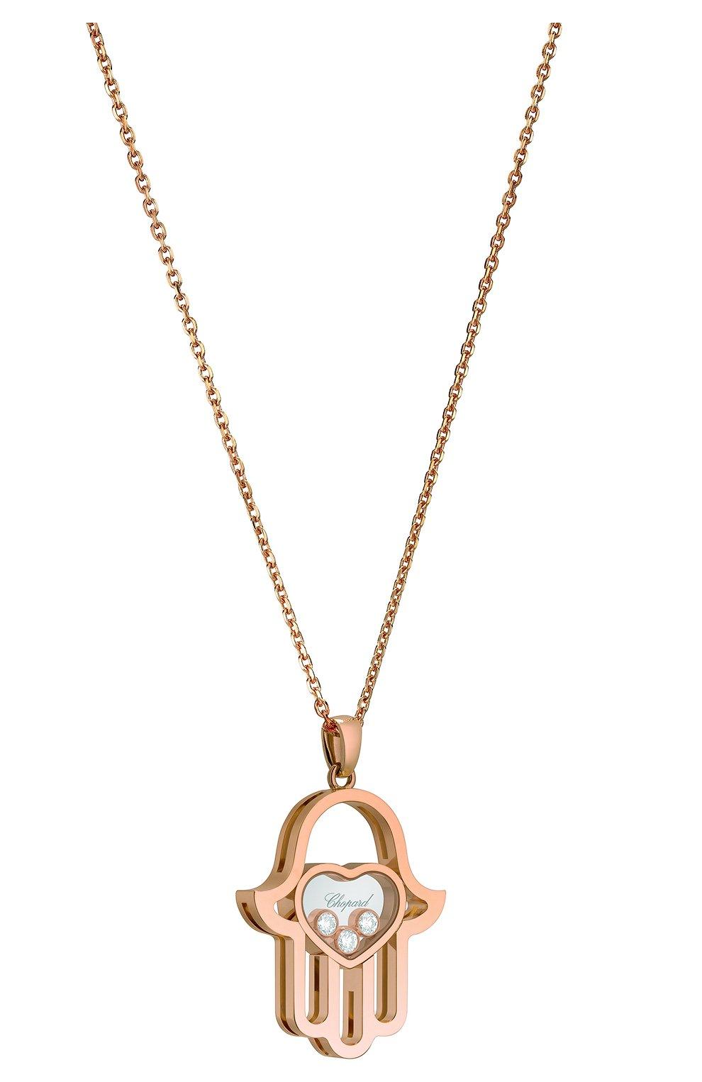 Женские кулон CHOPARD розового золота цвета, арт. 799898-5001   Фото 1