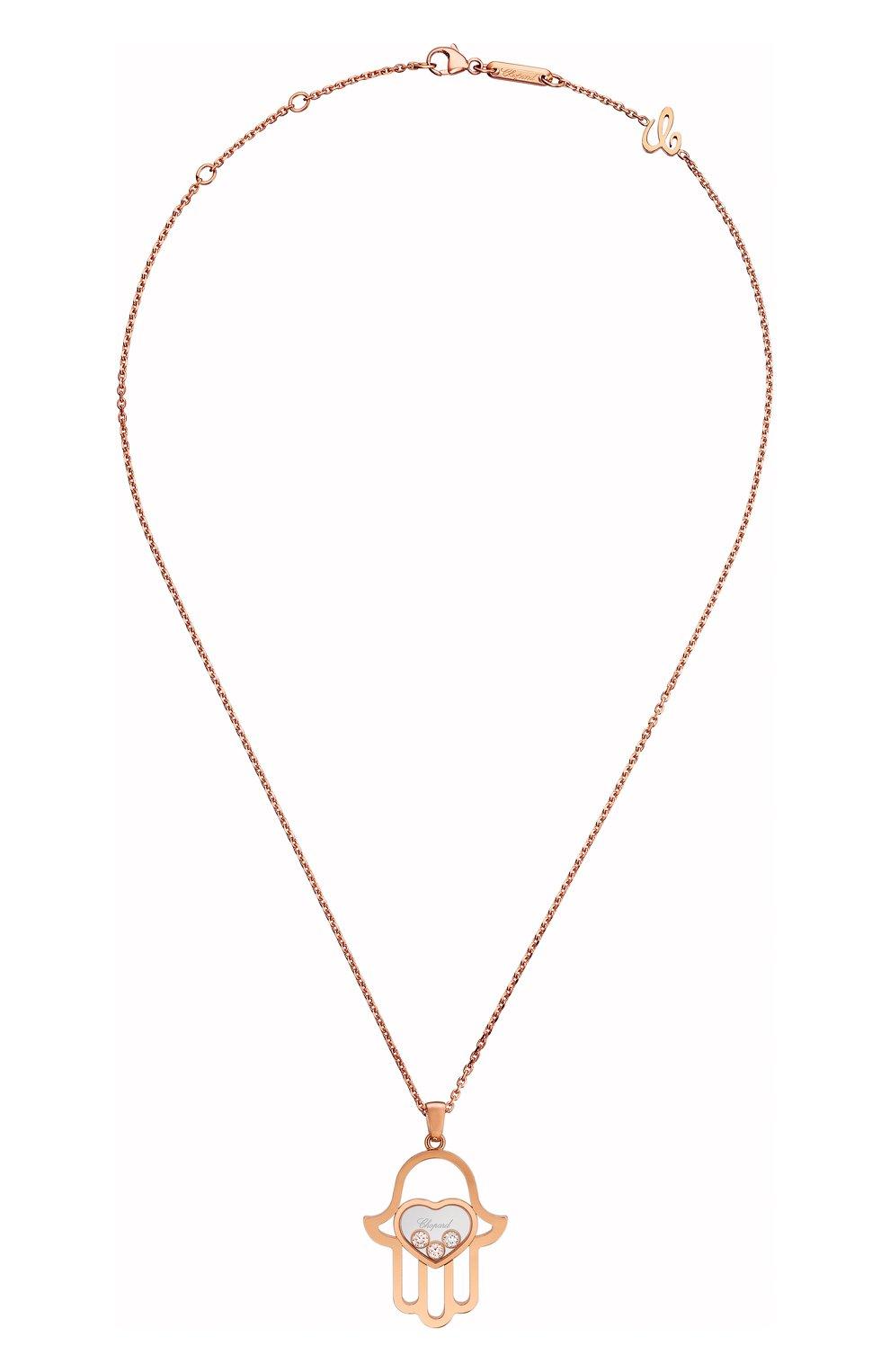 Женские кулон CHOPARD розового золота цвета, арт. 799898-5001   Фото 2