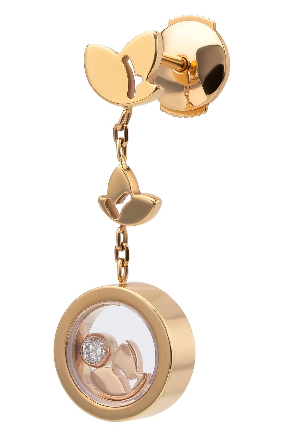 Женские серьги CHOPARD розового золота цвета, арт. 837350-5001 | Фото 2