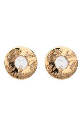 Женские серьги CHOPARD розового золота цвета, арт. 847601-5001 | Фото 1