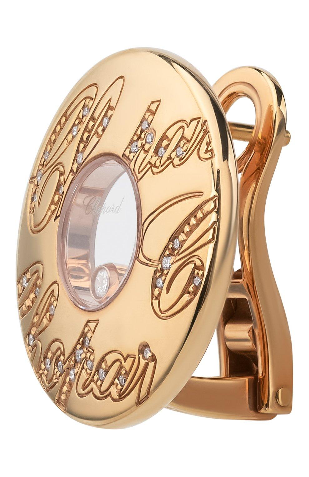 Женские серьги CHOPARD розового золота цвета, арт. 847601-5001 | Фото 2