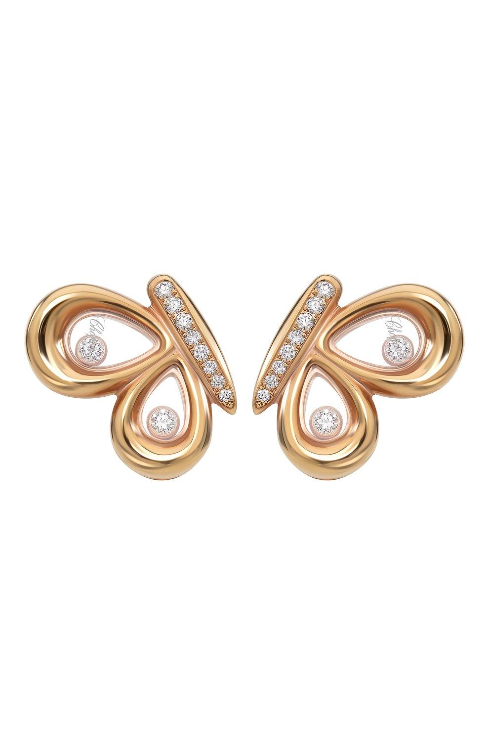Женские серьги CHOPARD розового золота цвета, арт. 849511-5201 | Фото 1