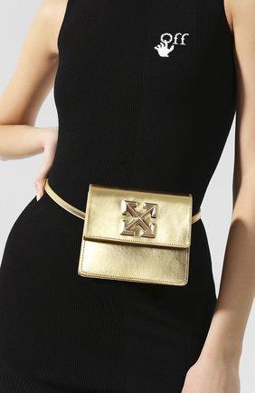 Женская поясная сумка 0.7 jitney OFF-WHITE золотого цвета, арт. 0WNA093S20LEA0047600 | Фото 2