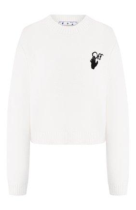 Женская хлопковый пуловер OFF-WHITE белого цвета, арт. 0WHE021S20KNI0020110   Фото 1