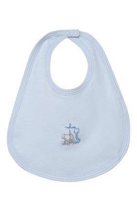 Детский нагрудник MAGNOLIA BABY голубого цвета, арт. 649-51-LB | Фото 1 (Материал: Текстиль, Хлопок)