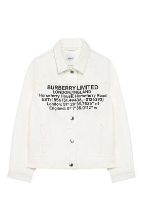 Детская джинсовая куртка BURBERRY белого цвета, арт. 8026068 | Фото 1