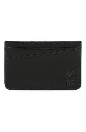 Мужской кожаный футляр для кредитных карт BAPE черного цвета, арт. 1F70182199 | Фото 1