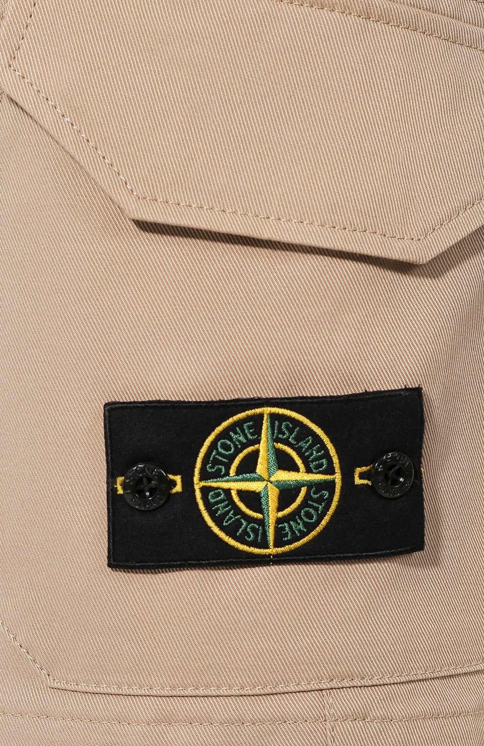 Мужские хлопковые шорты STONE ISLAND бежевого цвета, арт. 7215L0405 | Фото 5