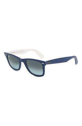 Женские солнцезащитные очки RAY-BAN синего цвета, арт. 2140-12993M | Фото 1