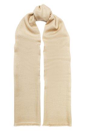 Мужские кашемировый шарф corsini BALMUIR бежевого цвета, арт. 310942 | Фото 1