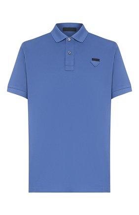 Мужское хлопковое поло PRADA синего цвета, арт. UJN444-XGS-F0076-181 | Фото 1