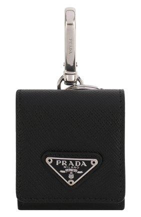 Мужской кожаный чехол для airpods PRADA черного цвета, арт. 2TT106-2AHF-F0002 | Фото 1