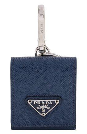 Мужской кожаный чехол для airpods PRADA синего цвета, арт. 2TT106-2AHF-F0016 | Фото 1