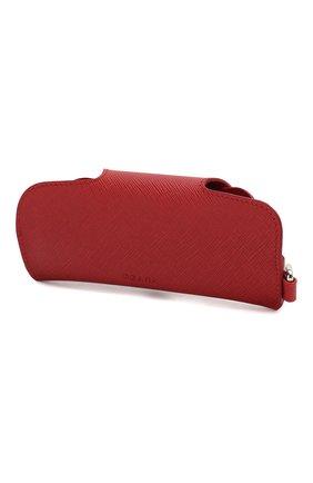 Мужская кожаный футляр для очков PRADA красного цвета, арт. 2RA002-53-F068Z | Фото 2