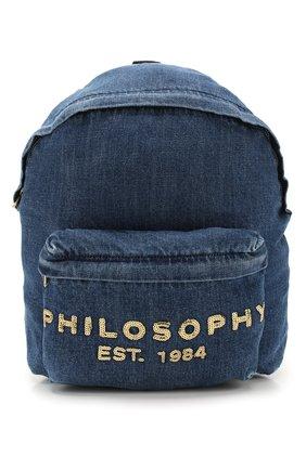 Детская рюкзак PHILOSOPHY DI LORENZO SERAFINI KIDS синего цвета, арт. PJB008/DF003/VHUNI | Фото 1