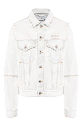 Женская джинсовая куртка OFF-WHITE голубого цвета, арт. 0WYE014S20DEN0014000 | Фото 1