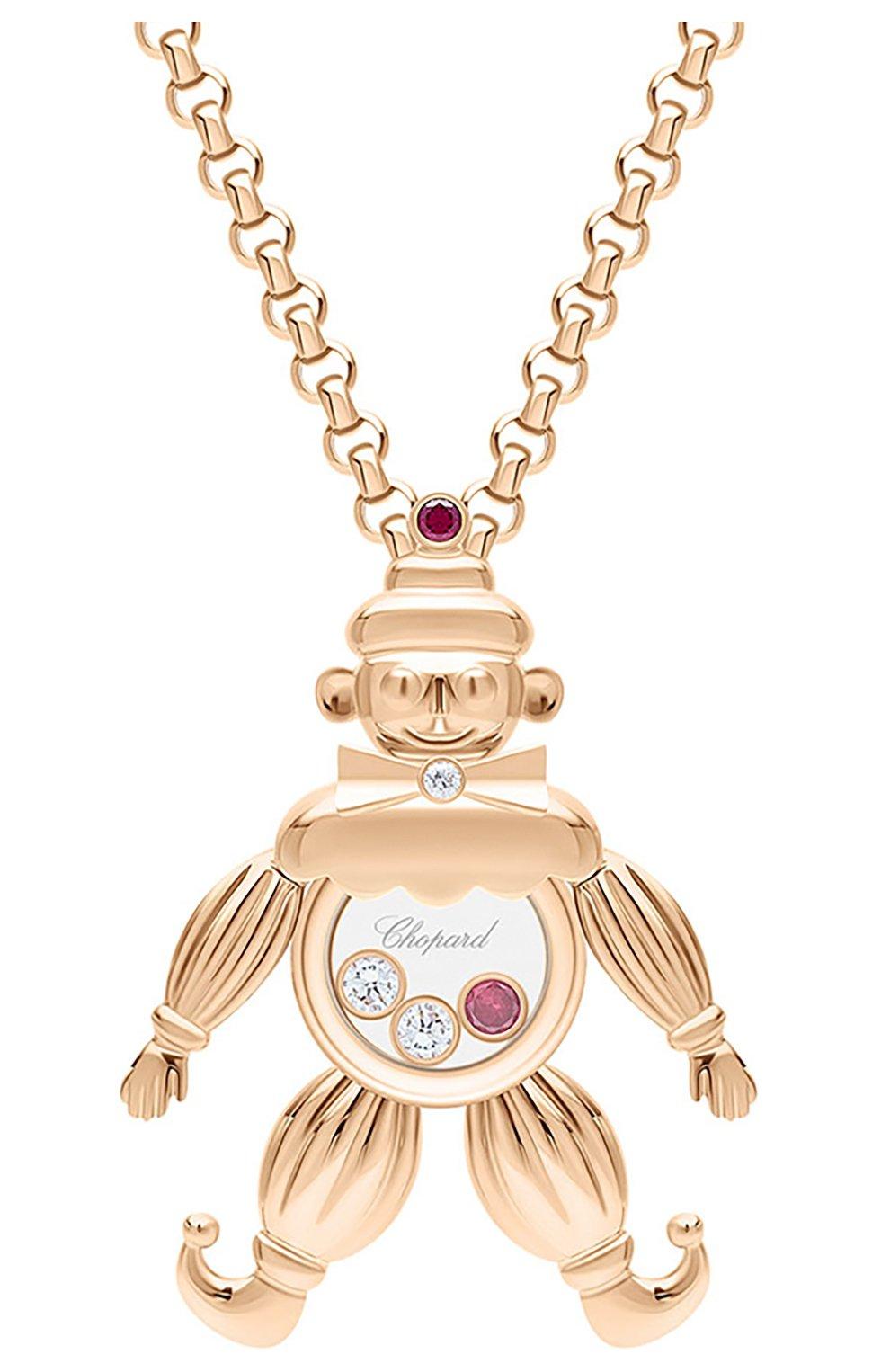 Женские кулон CHOPARD розового золота цвета, арт. 795053-5001   Фото 1