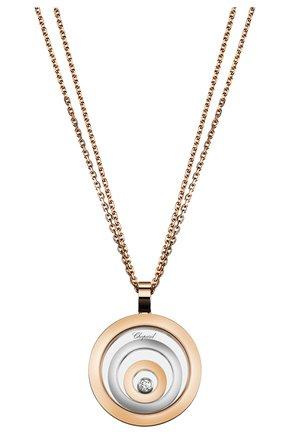 Женские кулон CHOPARD розового и белого золота цвета, арт. 795418-9003 | Фото 1