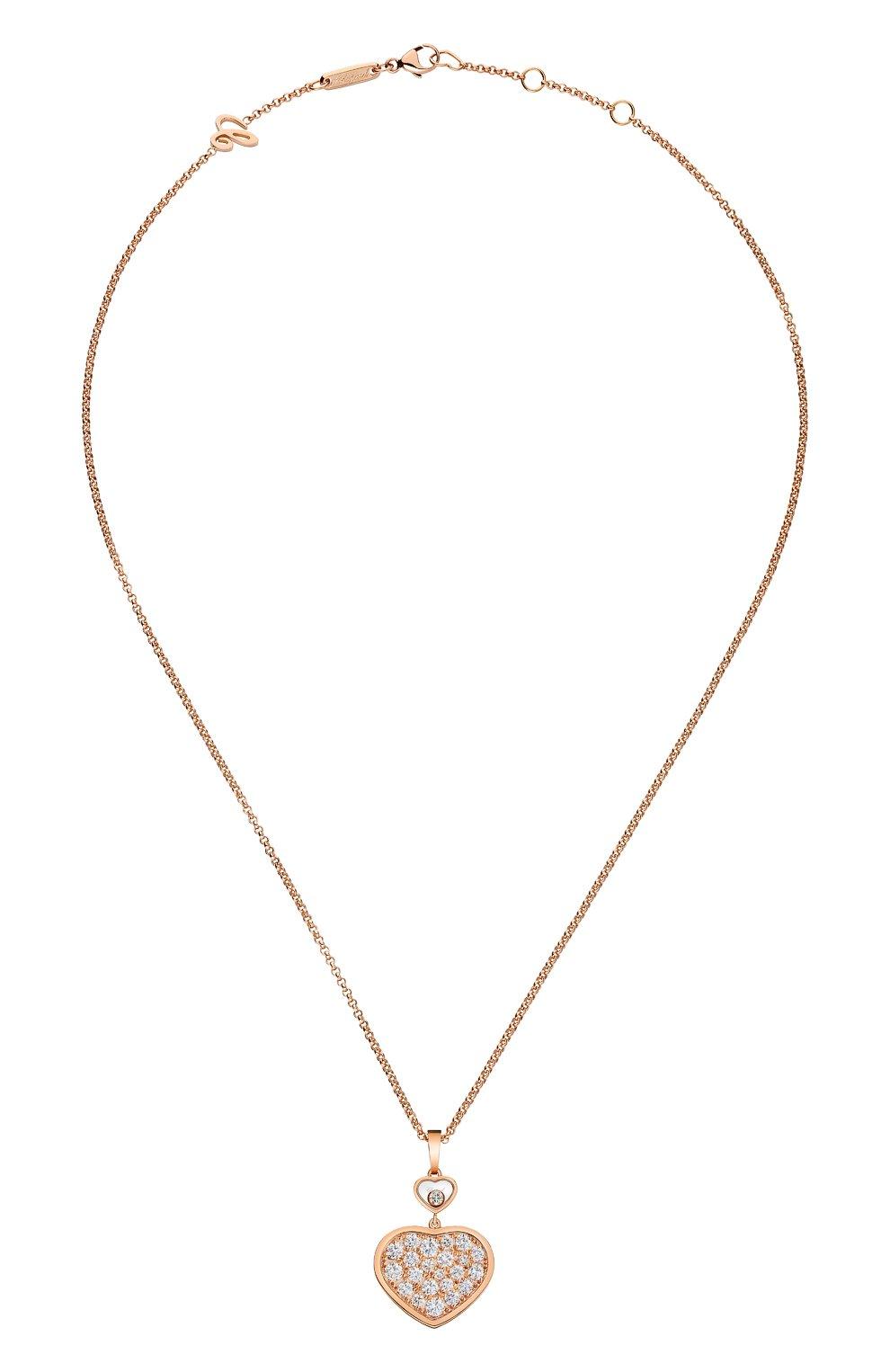 Женские кулон CHOPARD розового золота цвета, арт. 797482-5009 | Фото 1