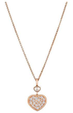 Женские кулон CHOPARD розового золота цвета, арт. 797482-5009 | Фото 2