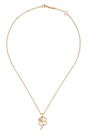 Женские кулон CHOPARD розового золота цвета, арт. 797862-5001 | Фото 1