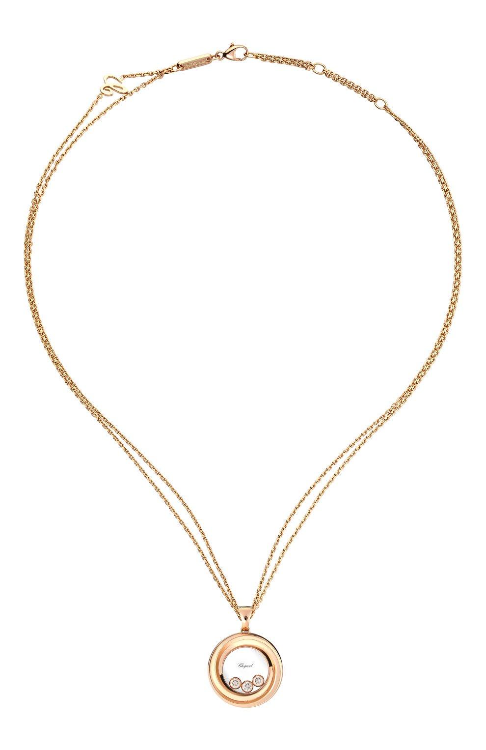 Женские кулон CHOPARD розового золота цвета, арт. 799217-5001   Фото 1