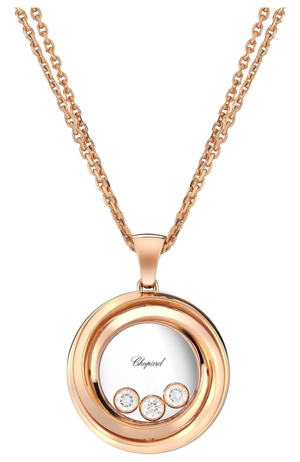 Женские кулон CHOPARD розового золота цвета, арт. 799217-5001   Фото 2