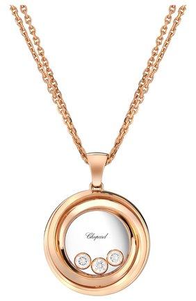 Женские кулон CHOPARD розового золота цвета, арт. 799217-5001 | Фото 2