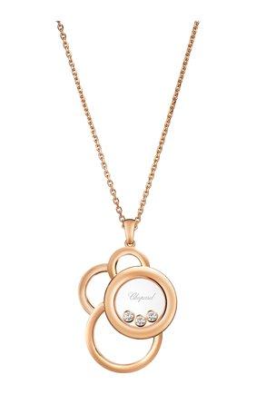 Женские кулон CHOPARD розового золота цвета, арт. 799769-5002 | Фото 1