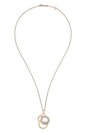 Женские кулон CHOPARD розового золота цвета, арт. 799769-5002 | Фото 2