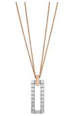 Женские кулон CHOPARD бесцветного цвета, арт. 799895-9003 | Фото 1 (Материал сплава: Розовое золото, Белое золото; Драгоценные камни: Без драгоценных камней)