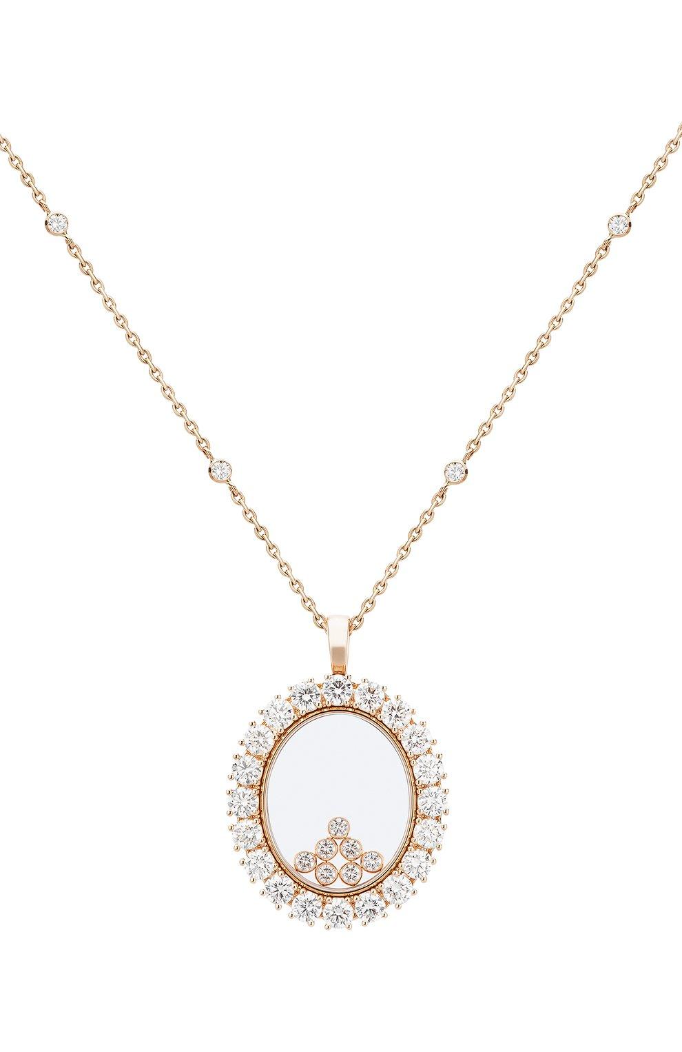 Женские кулон CHOPARD розового золота цвета, арт. 79A051-5001 | Фото 1