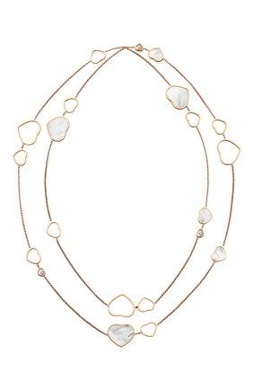 Женские колье CHOPARD розового золота цвета, арт. 817482-5301 | Фото 1