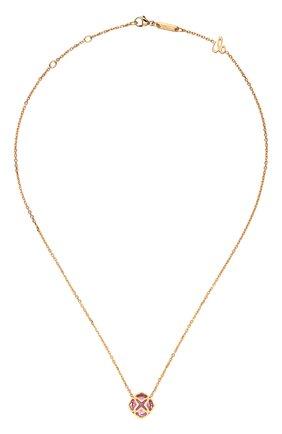 Женские кулон CHOPARD розового золота цвета, арт. 819225-5001 | Фото 1