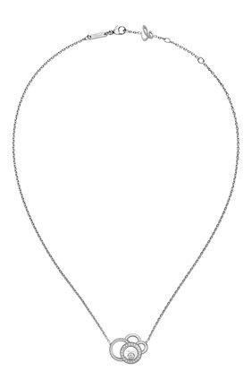 Женские кулон CHOPARD бесцветного цвета, арт. 819769-1002 | Фото 1
