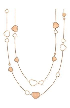 Женские колье CHOPARD розового золота цвета, арт. 81A007-5921 | Фото 1