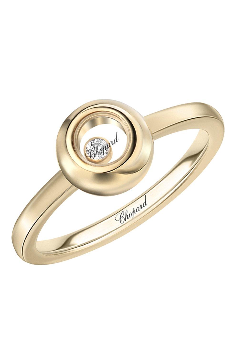 Женские кольцо CHOPARD розового золота цвета, арт. 829010-5110 | Фото 1