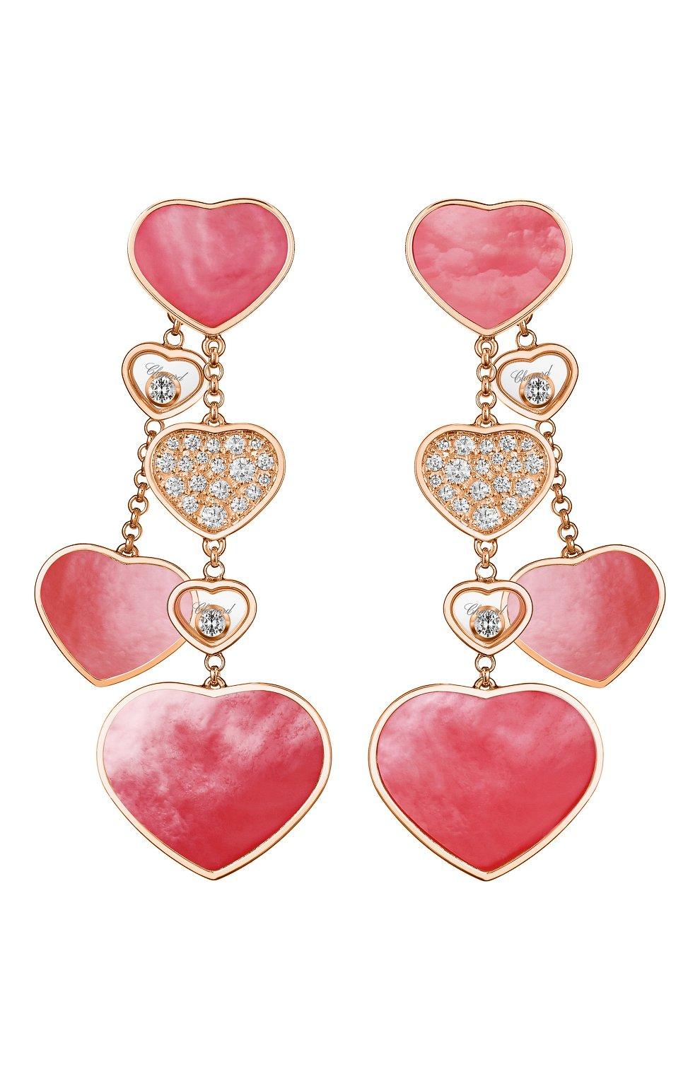Женские серьги CHOPARD розового золота цвета, арт. 83A482-5906   Фото 1