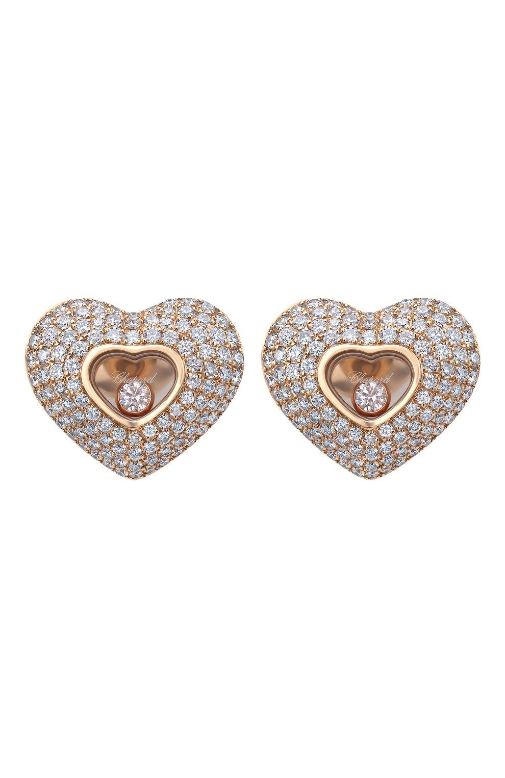 Женские серьги CHOPARD розового золота цвета, арт. 837417-5002 | Фото 1