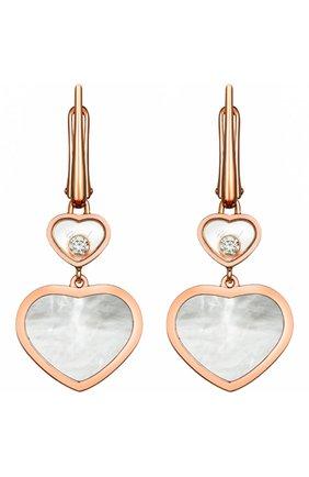 Женские серьги CHOPARD розового золота цвета, арт. 837482-5310 | Фото 1