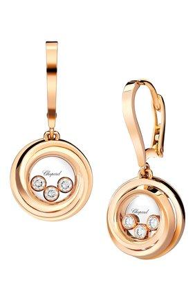 Женские серьги CHOPARD розового золота цвета, арт. 839216-5001 | Фото 1