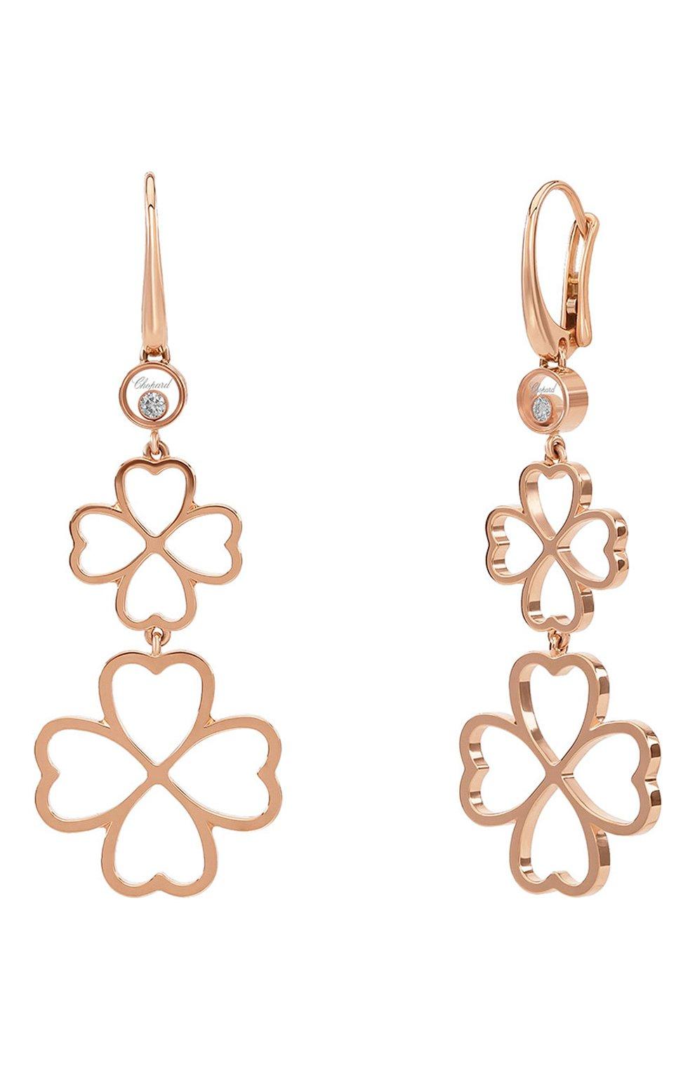 Женские серьги CHOPARD розового золота цвета, арт. 839421-5001 | Фото 1