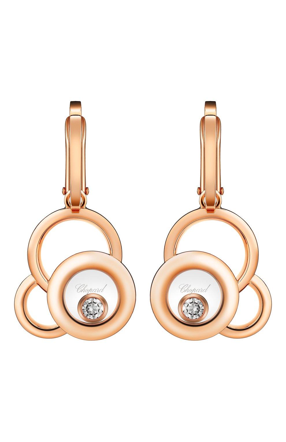 Женские серьги CHOPARD розового золота цвета, арт. 839769-5001 | Фото 1