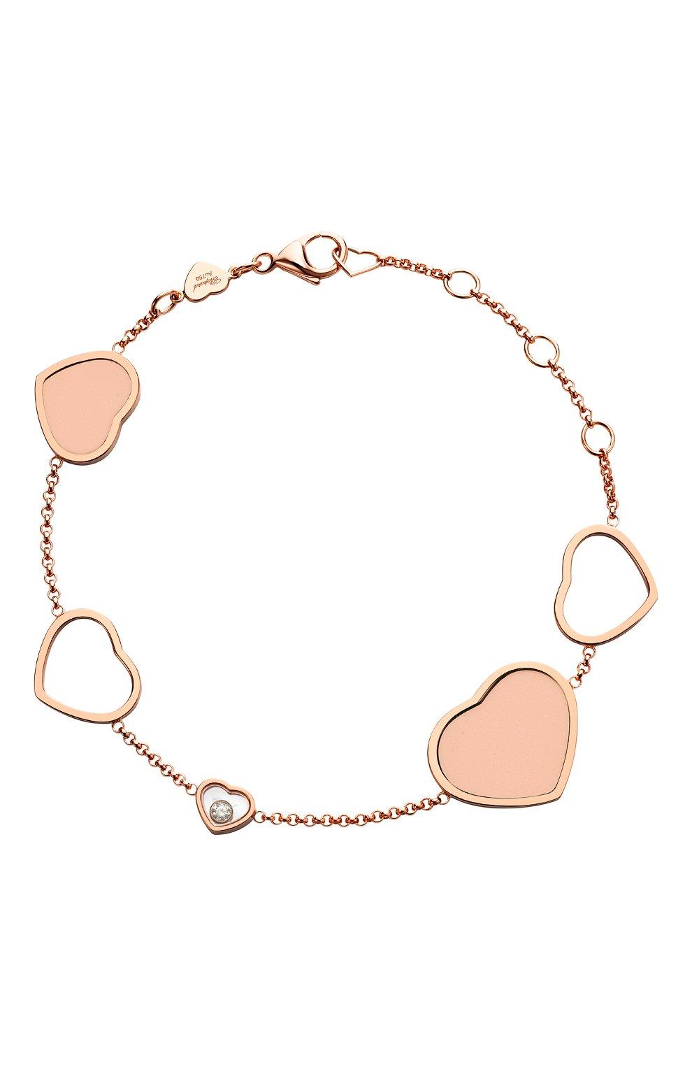 Женские браслет CHOPARD розового золота цвета, арт. 857482-5061 | Фото 1
