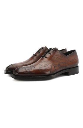 Мужские кожаные оксфорды  BERLUTI темно-коричневого цвета, арт. S5082-001 | Фото 1